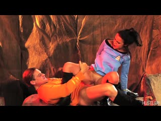 Star Trek blowjob zwarte bisex Porn
