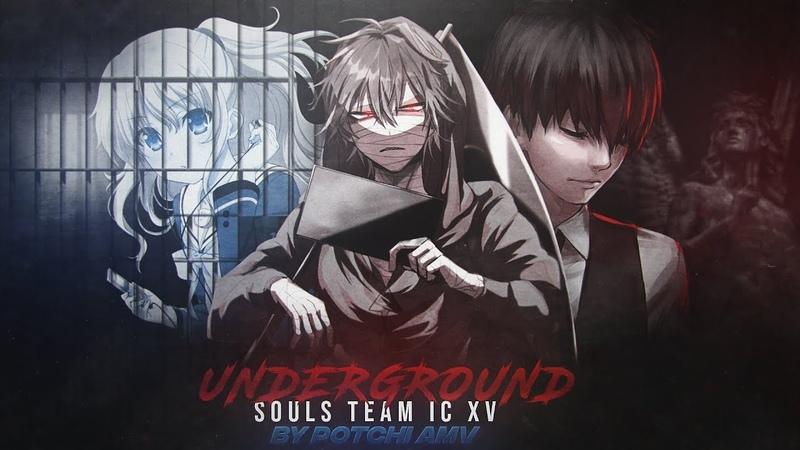 Underground「ST IC XV」Crossover ᴴᴰ
