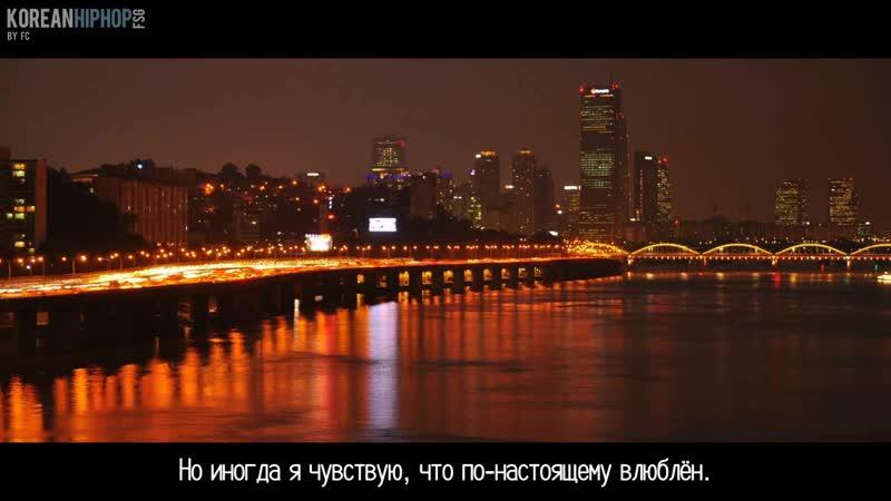 [RUS SUB] Ja Mezz feat. Sik-K Loco - City Love (Han River)