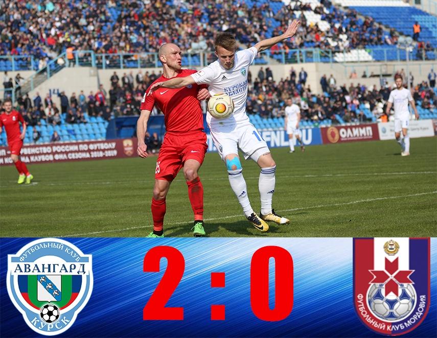 Курский «Авангард» обыграл «Мордовию» и поднялся на 5-ю строчку турнирной таблицы ФНЛ