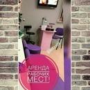 Объявление от Lenta - фото №1