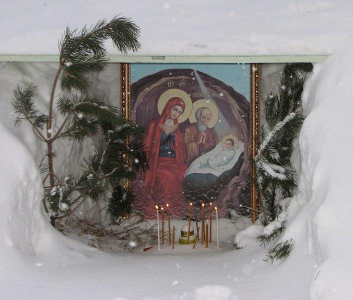 6 января - Навечерие Рождества Христова (Рождественский
