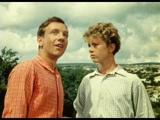 Ход конём. (1962).
