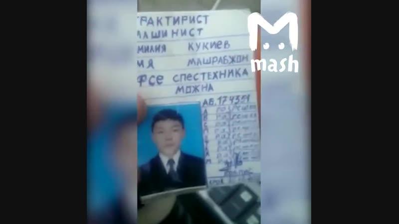 Находчивый таджик-строитель сам себе нарисовал автомобильные права yf[jlxbdsq nflbr-cnhjbntkm cfv ct,t yfhbcjdfk fdnjvj,bkmyst