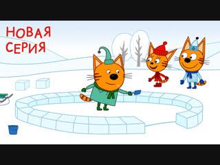 """Новая серия """"Снежный домик"""""""