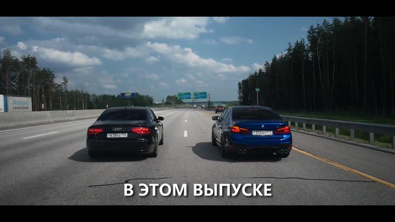 УБИЙЦА СУПЕРКАРОВ - Самая Быстрая BMW M5 F90 Competition в МИРЕ ! | Seven Force