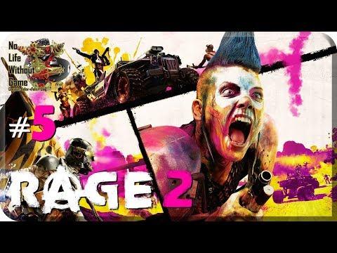 Rage 2[5] - Ствол и Маршалл (Прохождение на русском(Без комментариев))