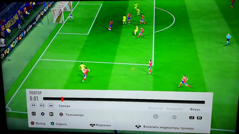 FIFA19_MY_SOLO_GOAL