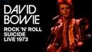 David Bowie Rock 'N' Roll Suicide Live 1973