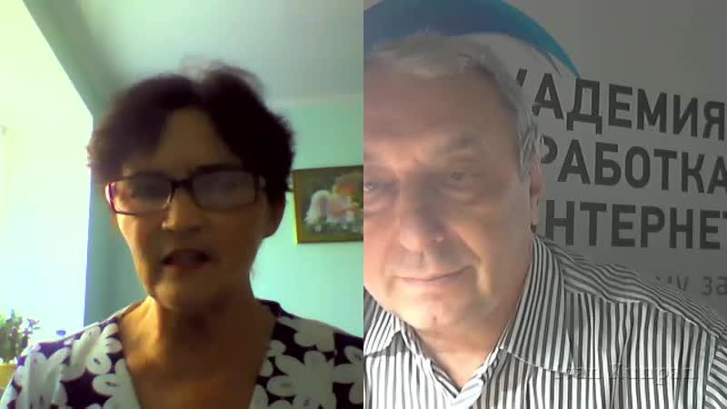 Интервью с Любовью Карасовой » Freewka.com - Смотреть онлайн в хорощем качестве