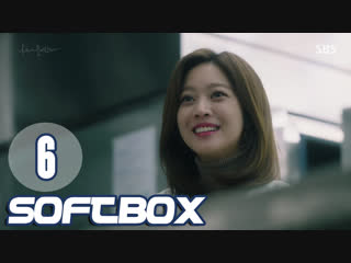 Озвучка SOFTBOX Возвращение Бок Су 06 серия