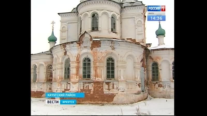 Храм, которого нет. Как восстановить церковь в Качугском районе, которой юридически не существует