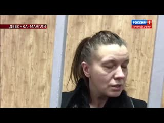 5-летнюю девочку-маугли обнаружили в московской квартире. Андрей Малахов. Прямой.19
