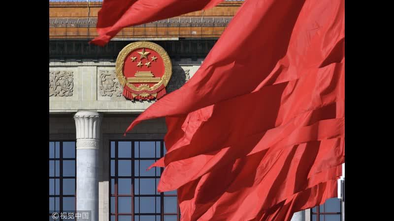 Закрытие 2-й сессии ВСНП 13-го созыва и пресс-конференция премьера Госсовета КНР Ли Кэцяна в Доме народных собраний в Пекине