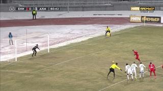 Енисей - Ахмат. 1:1. Валерий Кичин (пенальти), Российская Премьер-Лига, 16 тур