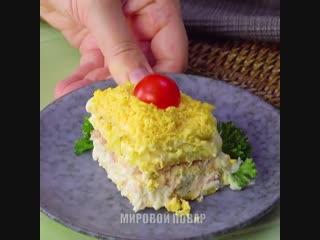 """""""Мимоза"""" 2.0: вкуснейший салат с домашним майонезом."""