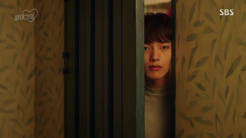 Идеальный парень | Absolute Boyfriend (Korea) - 11 (21-22) серия [ОРИГИНАЛ] (Корейская версия)