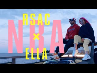 RSAC x ELLA - NBA (Не мешай) .и.& I клип #vqmusic (Рсак, Элла)
