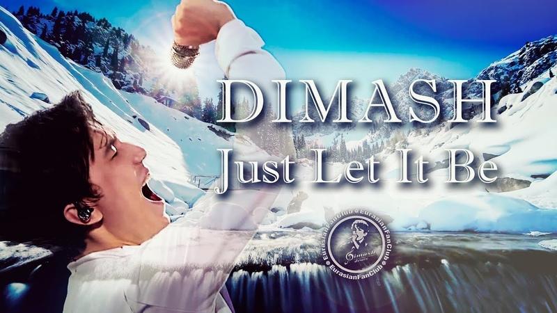 Димаш Кудайберген Dimash Kudaibergen - JUST LET IT BE (FULL SONG). Альбом iD (русский перевод)