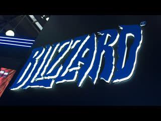 Blizzard на ИгроМире! Приходите все!