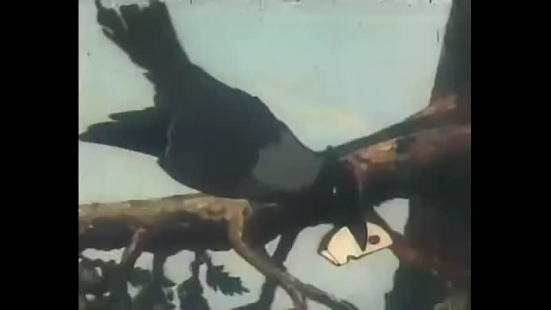 Ворона и лисица грузино узбекский вариант
