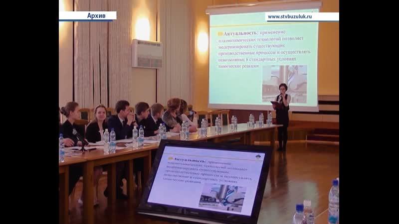Заседание «круглого стола» по вопросам развития корпоративной программы «Школа-Вуз-Предприятие»