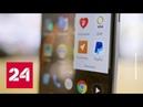 Алексей Войлуков на счете мошенника платежи могут заблокировать на срок до 30 дней - Россия 24