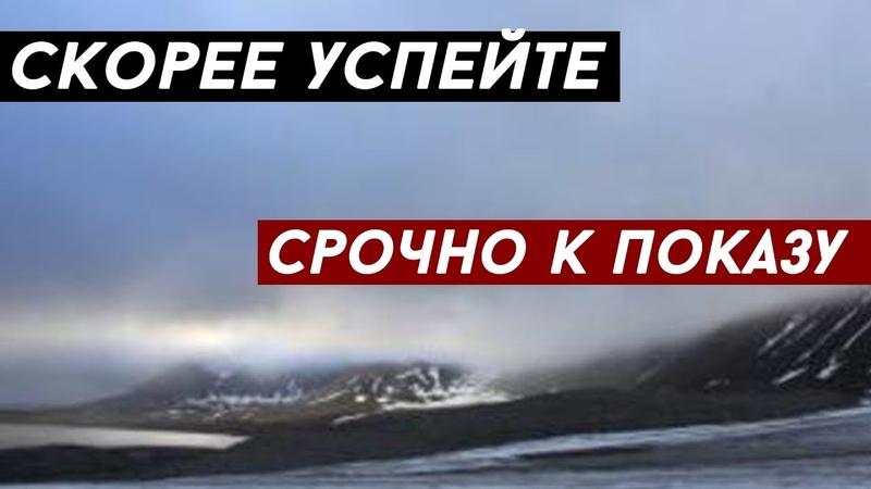 CTPAШН0 СМОТРЕТЬ ЭТУ СЕНСАЦИЮ 2019 HD Документальные фильмы. Новинка кино!
