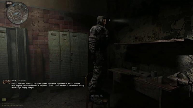 S.T.A.L.K.E.R. Anomaly 1.5.0.v3 Как правильно крафтить и востанавливать оружие в сталкере