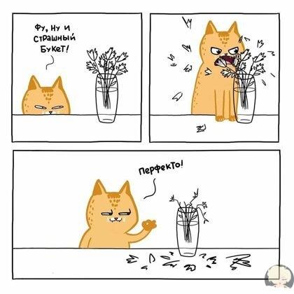 Художница иллюстрирует забавные ситуации, которые происходят, если в вашей жизни есть кот Иллюстратор Лена Соломонова рисует классные комиксы о жизни с четвероногими питомцами. У неё дома живёт
