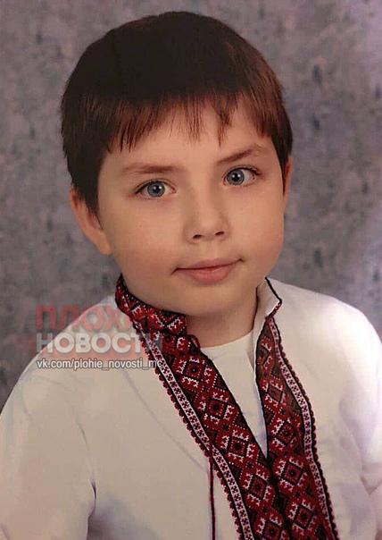 В Киеве возле озера Вырлица нашли тело 9-летнего мальчика Захар Черевко исчез в субботу, 22 июня. Мальчик вышел из дома около восьми часов вечера на прогулку - хотел взять интервью у прохожих