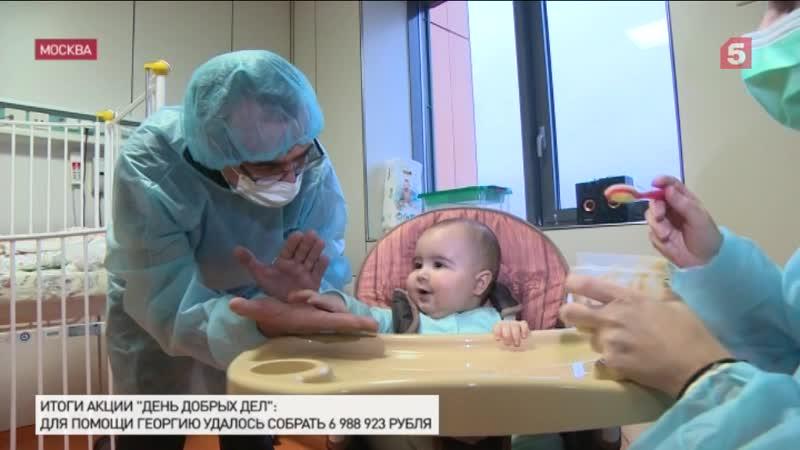 День добрых дел для Гоши Айрапетова