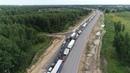 На въезде в Кострому сегодня выросла огромная пробка