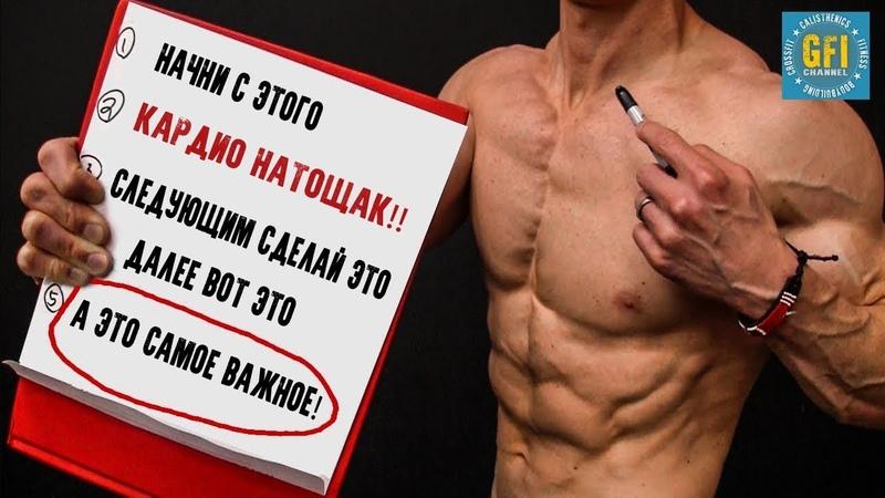 Как оставаться всегда сухим 5 ВЕЩЕЙ которые делает КАЖДЫЙ мускулистый парень