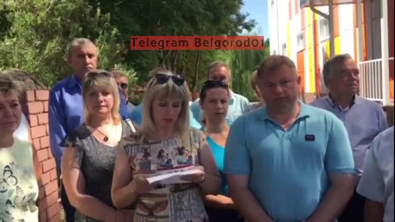 130 работников Белгородского НПЗ обратились к Владимиру Путину