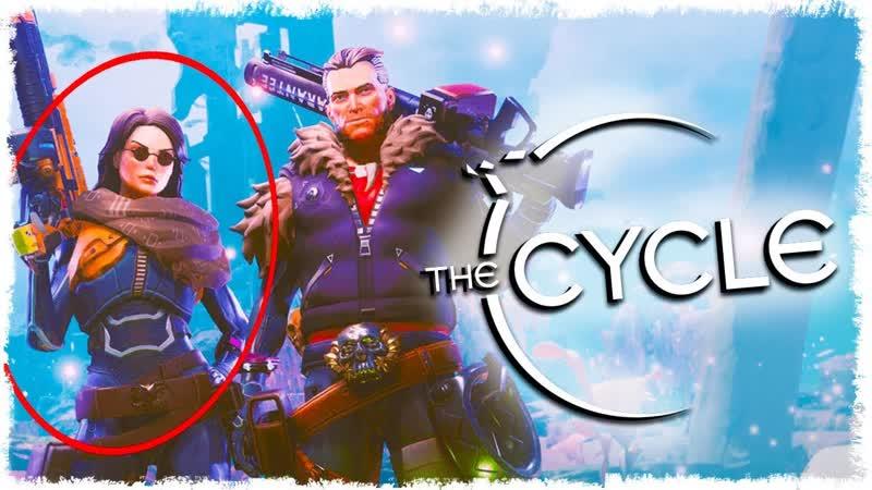 Quantum Games ОСТОРОЖНО КРУГОМ МОНСТРЫ НОВЫЕ ГОЛОДНЫЕ ИГРЫ THE CYCLE
