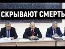 Однокурсник Путина У ВЛАСТИ НЕ ПУТИН А ЕГО ДВОЙНИК Я НЕ УЗНАЛ ВОЛОДЮ КОГДА УВИДЕЛ ВБЛИЗИ