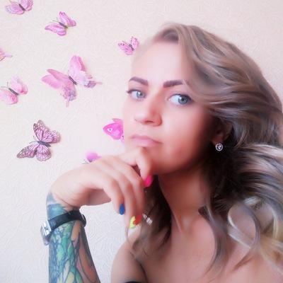 Светлана Юферова