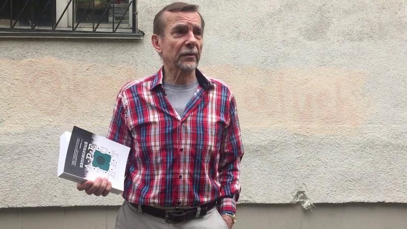 Лев Пономарев: Я прочитал всю книгу Непокорный арестант
