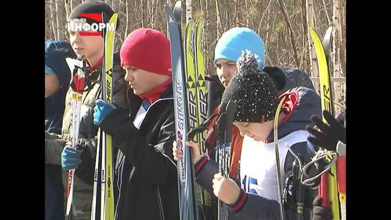 Лыжники завершили зимний сезон