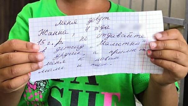 Россиянка бросила дочь в кафе с запиской «примите меня к новым маме и папе» В Белореченске Краснодарского края женщина оставила маленькую дочь в пиццерии и не вернулась, сообщаетРЕН ТВ. С собой