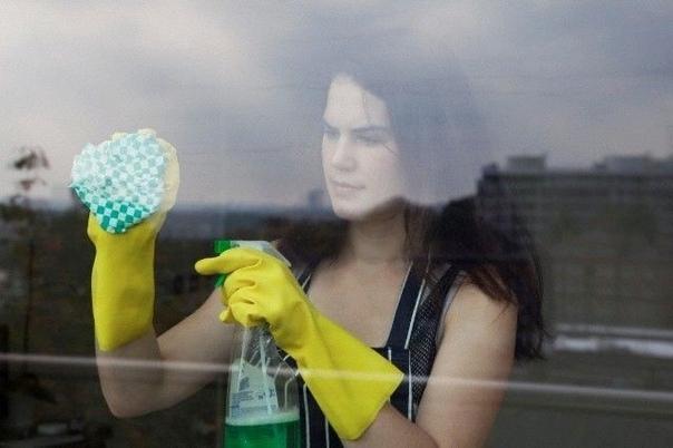 А как вы моете окна