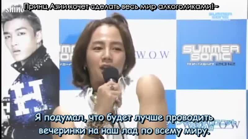 [SUMMER SONIC] TEAM H INTERVIEW [РУС.САБ]