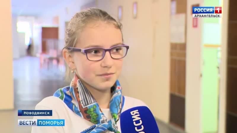 В 7 школе Новодвинска появились специальные контейнеры для раздельного сбора мусора