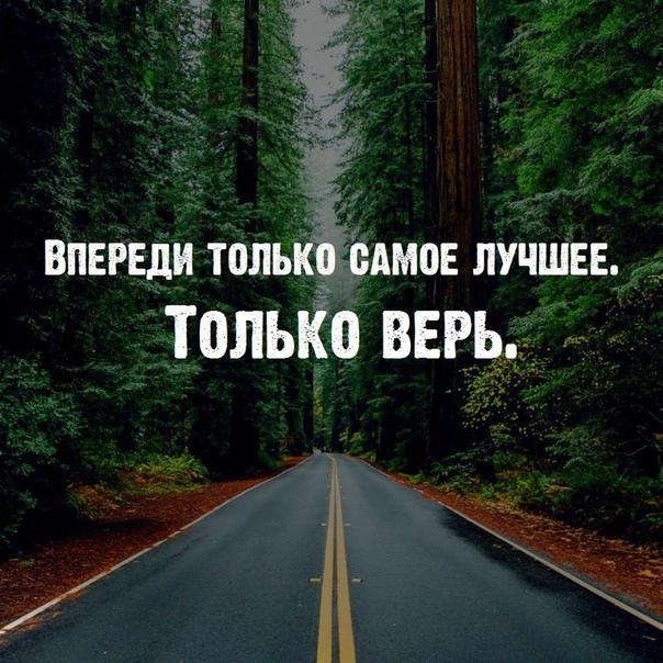 Ты не можешь менять направлениe ветра, но всегда можешь поднять паруса, чтобы достичь своей цели