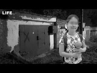 Дьявол из гаражей. Вся правда об убийстве девочки Лизы в Саратове