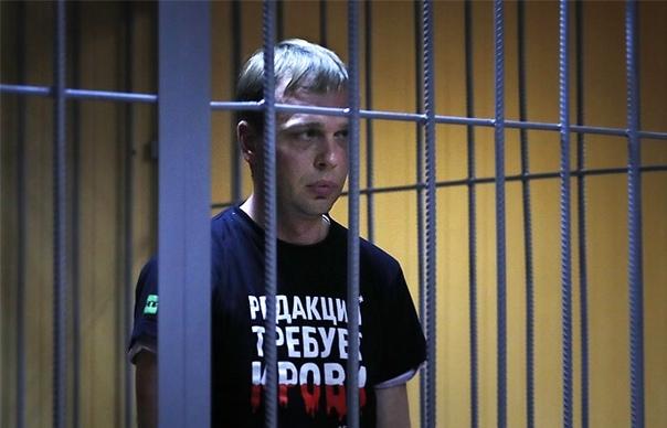 Торжество справедливости Уголовное преследование журналиста «Медузы» Ивана Голунова, обвиняемого в попытке сбыта наркотиков, решено прекратить. Об этом сообщил глава МВД Владимир Колокольцев.