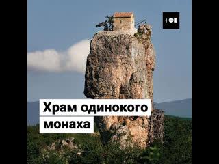 Монах в одиночку восстановил древний храм