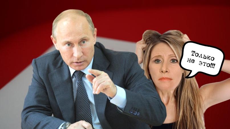 Путин созрел на отмену колониальной статьи Конституции?, изображение №1