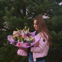 Карина Лицевая